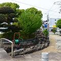 写真:高瀬川跡の碑