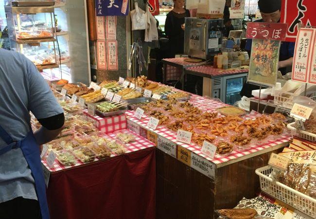土佐魚菜市場 ひろめ市場店