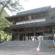 小湊港のそばの大きなお寺
