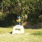 座間味港から徒歩圏内.阿嘉島のシロの像よりは小さいのか?