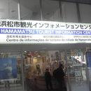 浜松市観光インフォメーションセンター