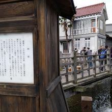 伊能忠敬旧宅前の橋です