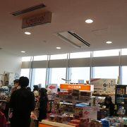 JAL系の売店
