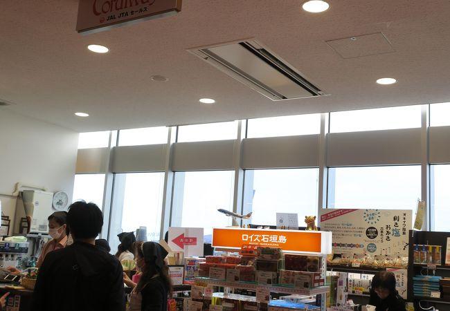 コーラルウェイ 石垣空港店