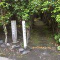 写真:安徳天皇墓所