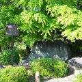 円山公園 祇園小唄石碑