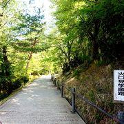 【塚原温泉火口の泉】散策