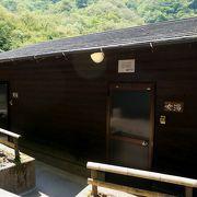 【塚原温泉】別府88湯加盟施設 日本で第2位の酸性度!
