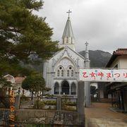 毎年5月3日に津和野で行われています