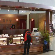 山口銘菓「豆子郎」(ういろうにお豆が入った和菓子)のお店です