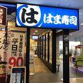 写真:はま寿司 ベイタウン本牧店