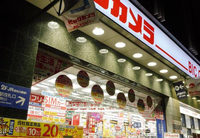 ビックカメラ (JR京都駅店)