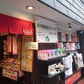 写真:寺子屋本舗 山寺店