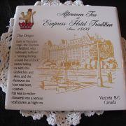 英国よりも英国らしいといわれる町、ビクトリアの高級ホテルで午後のアフタヌーンティーを楽しみました。