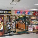 フードコートウイング 鹿児島空港店