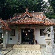 宮古島の神聖なる聖地