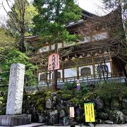 神戸から日帰りドライブ 福井県 永平寺