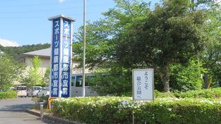 毛呂山総合公園
