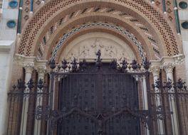 サンタマリア大聖堂 (テルエル カテドラル)