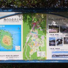 キャンプ場のあるあたりと椿園や動物園のあるあたりの総称