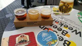 ベルギービールウィークエンド名古屋