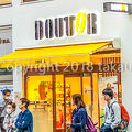 写真:ドトールコーヒーショップ 練馬千川通り店