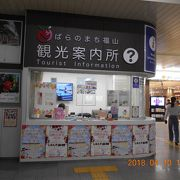 福山駅構内の よく目立つところにあります