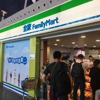ファミリーマート (浦東国際空港店)