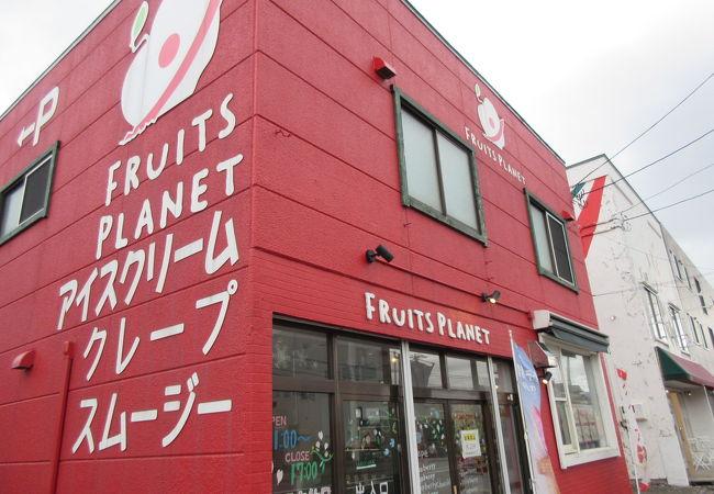 フレッシュフルーツファクトリー FRUTICO 余市本店