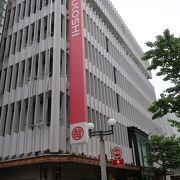 高松唯一の百貨店