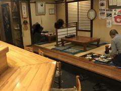 長岡・寺泊のツアー