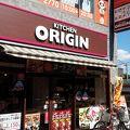 写真:オリジン弁当 下丸子店