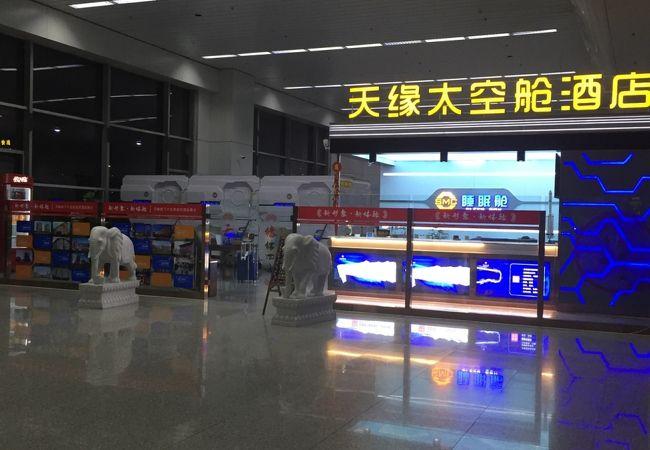 ウルムチ地窩堡国際空港 (URC)