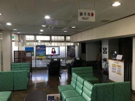 ホテルニュー丸勝 写真