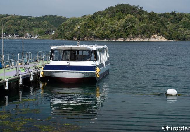九十九湾海中公園観光遊覧船