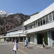 立山黒部アルペンルートの長野県側出発地です