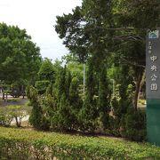 高雄のほぼ中央、MRT中央公園を出ると公園に直結していて池や噴水もある憩いの公園。