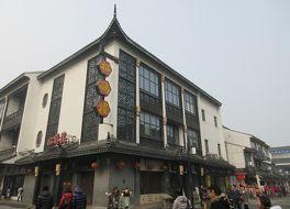 松鶴楼 (観前店)