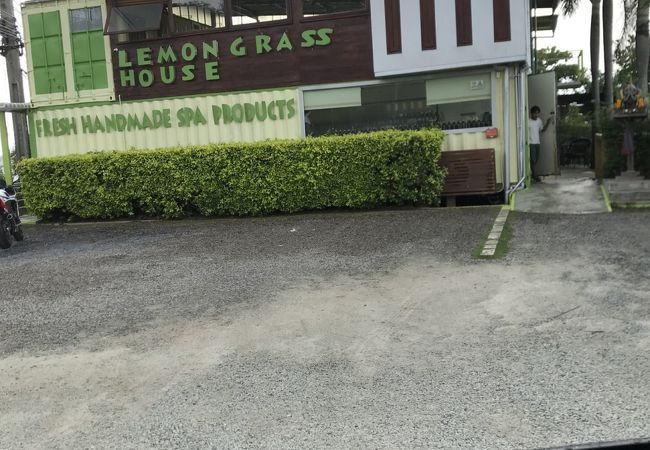 レモングラスハウス (スリンビーチ店)