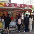写真:ジューススタンド (釜山大学正門前)