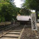 宝積寺(宝寺)