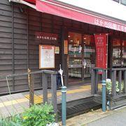 櫛田神社の近くにあります。