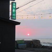 民宿 新川 写真