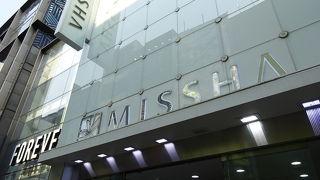 ミシャ(明洞2号店)