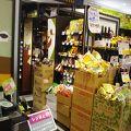 写真:カルディコーヒーファーム ダイエーいちかわコルトンプラザ店