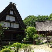 昔の日本が味わえるところです