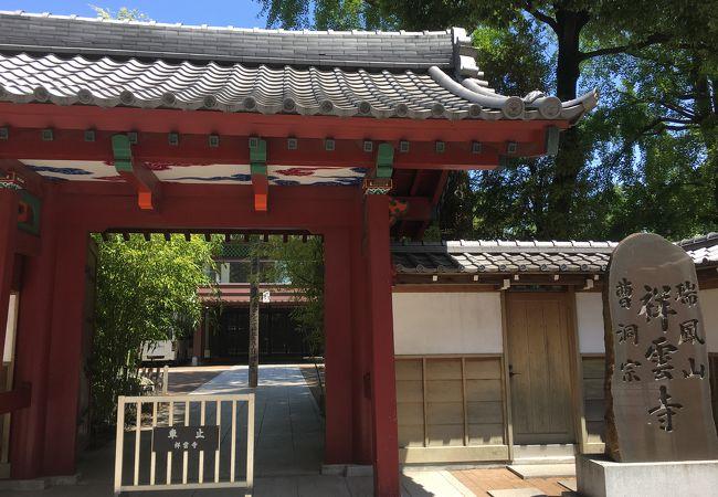 祥雲寺 (豊島区)