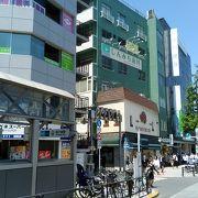 四ツ谷駅新宿サイドの飲食街