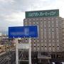 仙台港北IC至近のルートインです!
