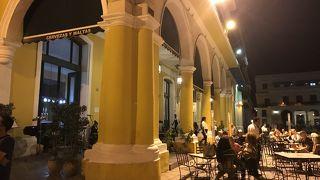 Factoria Plaza Vieja (Cervezas y maltas)